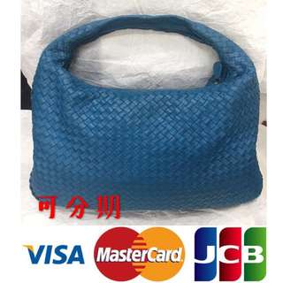 BOTTEGA VENETA 水藍色大編織彎月肩背包