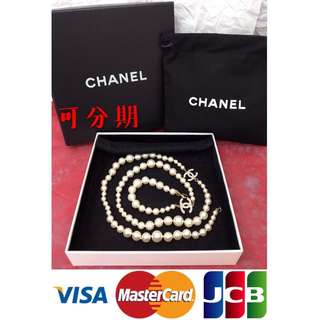 CHANEL 香奈兒 雙C鑲米珠珍珠項鍊