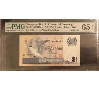 Ship 1$ fast deal PMG 65 EPQ solid 4