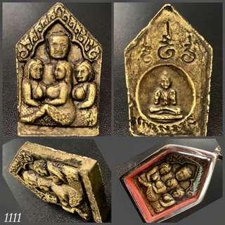 Khun Paen (7)