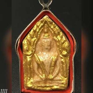 Khun Paen (3)