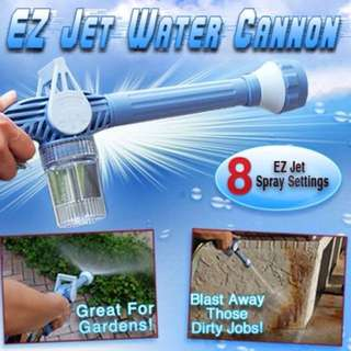 Easy Jet Water Cannon
