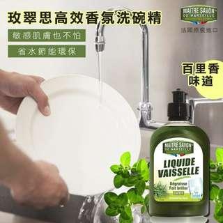 法國原裝 玫翠思高效香氛洗碗精500ml 輕鬆清洗省水又環保~敏感肌膚也不怕 ✨現貨✨