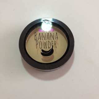 NEW Australis banana powder