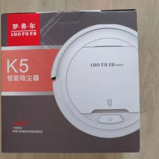 Luo Fu Er sweeping robot vacuum cleaner