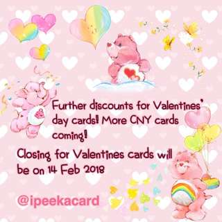 Further discounts for all Valentine's Day cards