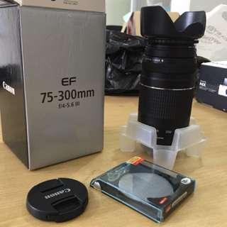 Lensa canon ef 75-300mm garansi panjang