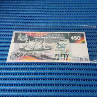 999499 Singapore Ship Series $50 Note D/48 999499 Nice Number Almost Solid 9's Dollar Banknote Currency ( 9 Head 9 Tail )