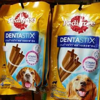 Pets' Gantry-New Stocks Of Pedigree Dog Treats!