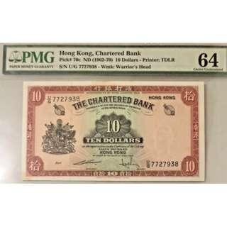 渣打銀行$10