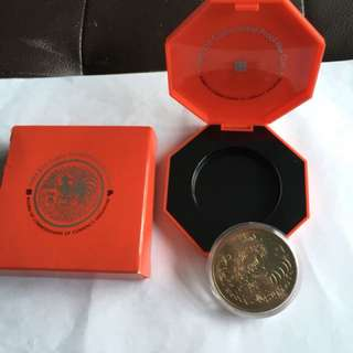 1993 Year of Rooster $10 Proof-like Coin