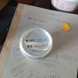 Air tin kecil