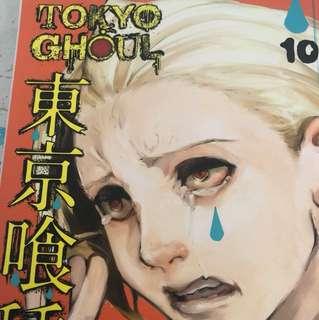 Tokyo Ghoul 10