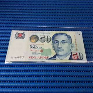 888998 Singapore Portrait Series $50 Note 4HC888998 Nice Prosperity Number Dollar Banknote Currency ( 8 Head 8 Tail )