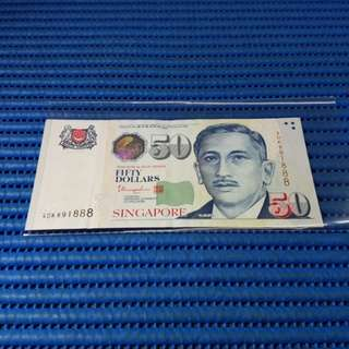 891888 Singapore Portrait Series $50 Note 4DK891888 Nice Prosperity Number Dollar Banknote Currency ( 8 Head 8 Tail )