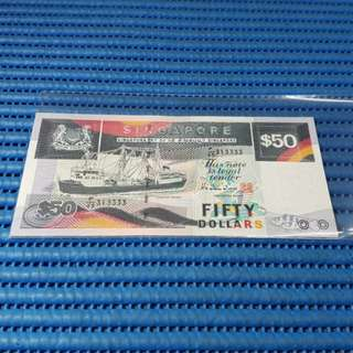 313333 Singapore Ship Series $50 Note F/49 313333 Almost Solid 3's Nice Number Dollar Banknote Currency ( 3 Head 3 Tail )