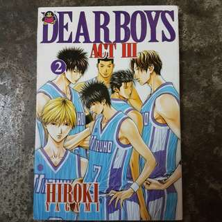 灌篮少年 DEAR BOYS ACT III Vol 2