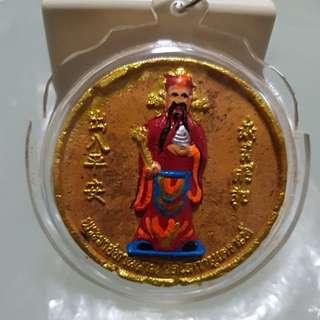 2 in 1 Chinese Zodiac (Cai Shen Ye)