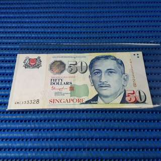 333328 Singapore Portrait Series $50 Note 4MC 333328 Nice Prosperity Number Dollar Banknote Currency