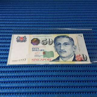 077777 Singapore Portrait Series $50 Note 3AH 077777 Almost Solid 7's Nice Number Dollar Banknote Currency