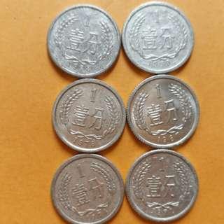 中国长城币一分币(59年一87年)6粒售