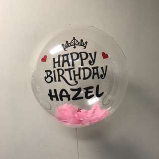 Princess birthday girl balloon