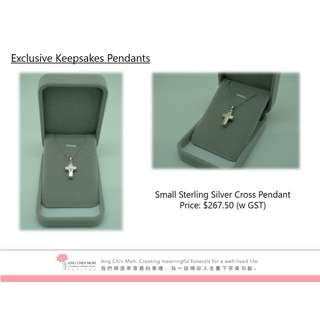 Keepsakes Pendants and Necklace - Small Silver Cross