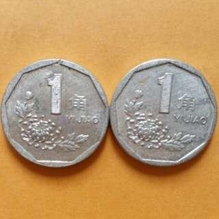 中国菊花角币2粒(1991年、1993年)