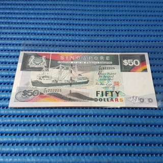 222225 Singapore Ship Series $50 Note F/65 222225 Almost Solid 2's Nice Number Dollar Banknote Currency