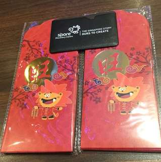 BN SINGAPORE DISCOVERY CENTRE RED PACKETS