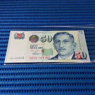 400444 Singapore Portrait Series $50 Note 4JE 400444 Nice Number Dollar Banknote Currency ( 4 Head 4 Tail )