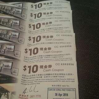 Cash coupon 6 peses
