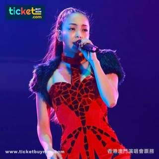安室奈美惠演唱會門票2018 Ticketbuynow◙◙◙