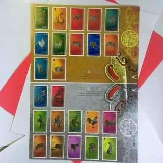 Hong Kong stamp 2012年 全新十二生肖一金一銀金銀郵票小型張完全珍藏版