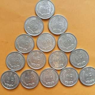 中国长城币5分币15粒