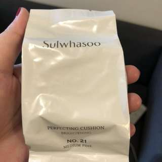 Sulwhasoo - Refill Perfecting Cushion Brightening No. 21 Medium Pink