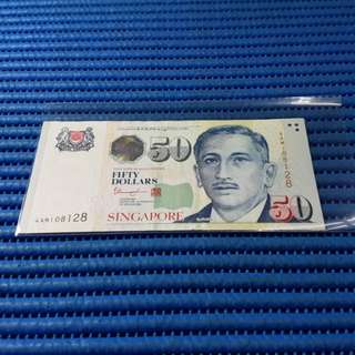 108128 Singapore Portrait Series $50 Note 4AM 108128 Nice Prosperity Number Dollar Banknote Currency
