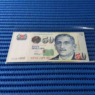 081800 Singapore Portrait Series $50 Note 3EE 081800 Nice Prosperity Number Dollar Banknote Currency