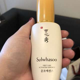 Sulwhasoo - First Care Activating Serum EX 60 ml