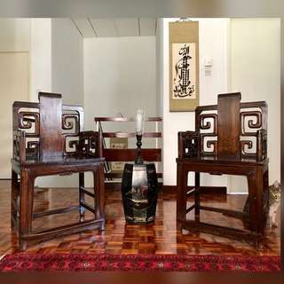 Rare Shanxi Antique Elm Wood Armchairs