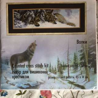 "BN cross stitch kit ""wolfs"""