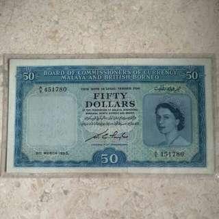 1953 MALAYA & BRITISH BORNEO QEII $50 A/5 451780 VF/VF+