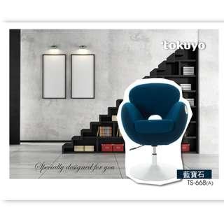 (全新現貨)【TOKUYO】TS-668 馬卡龍繽紛俏臀椅-寳石藍