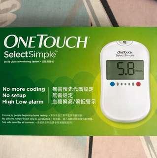 Blood Glucose Monitoring System Set