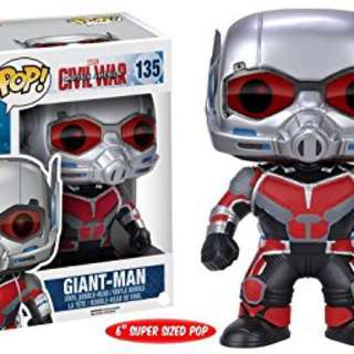Funko POP Giant Man ONLY - 6 inch figure