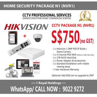 Network CCTV Package (HIK) - 1 Camera