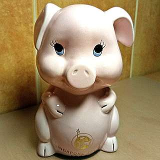 Years 1983 Singapore Finance ( Vintage Piggy Bank)