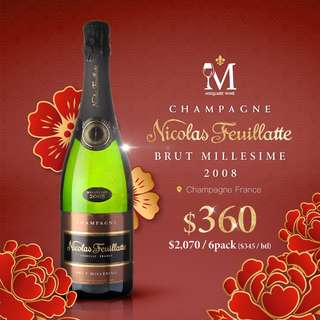 Nicolas Feuillatte Brut Millesime 2008 法國年份香檳