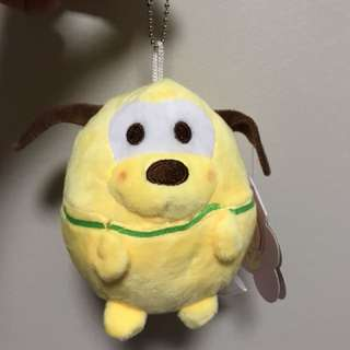 Goofy ufufy Keychain