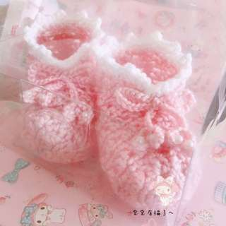 Crochet Baby Shoes 👣